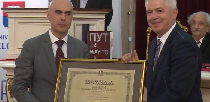 Интегрална изјава генералног директора Душана Гарибовића за БН телевизију
